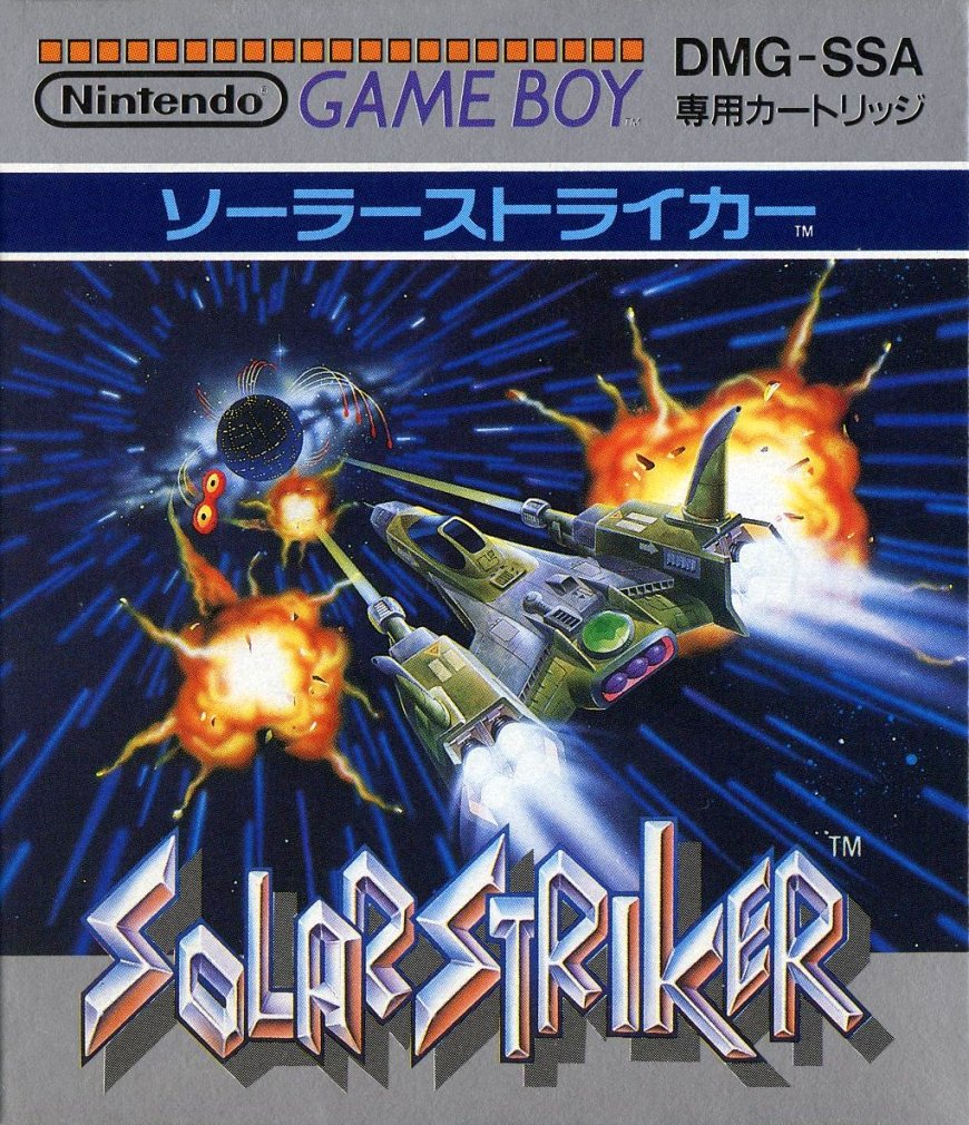 The exciting Japanese box art.